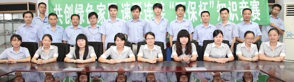 SLK Team
